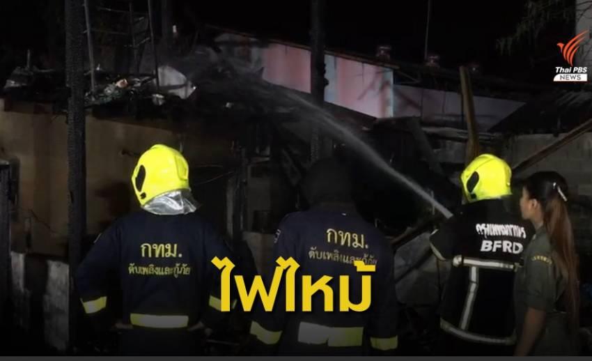 ไฟไหม้บ้านพักคนงานในอู่รถเมล์ ย่านบางแค เสียชีวิต 3 คน