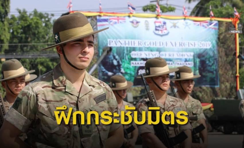 """กองทัพไทย - สหรัฐ ร่วมฝึกผสม """"แพนเธอร์โกลด์"""" 2019"""