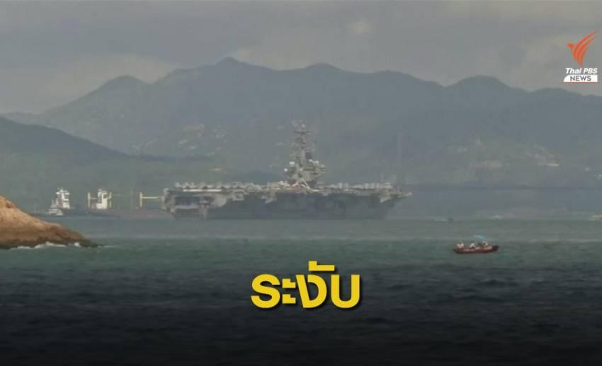จีนระงับเรือสหรัฐฯ เยือนฮ่องกงพร้อมคว่ำบาตรองค์กรสหรัฐฯ