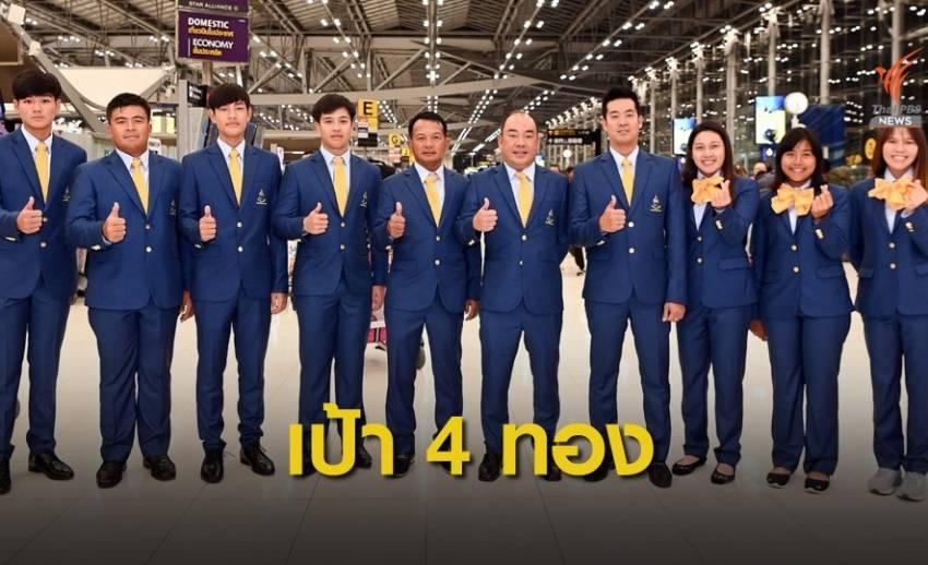 ทีมนักกีฬากอล์ฟไทยตั้งเป้าคว้า 4 ทองซีเกมส์