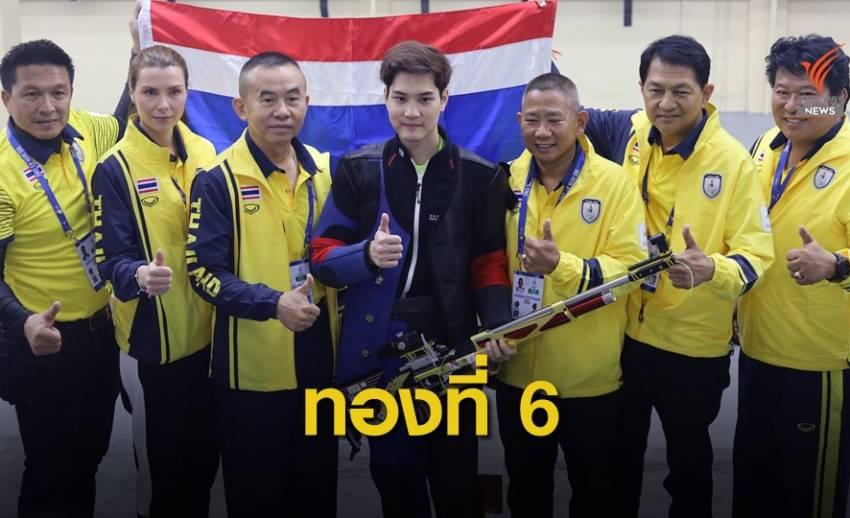 """""""นภิศ"""" นักแม่นปืนหนุ่ม คว้าทองที่ 6 ให้ทัพนักกีฬาไทย"""