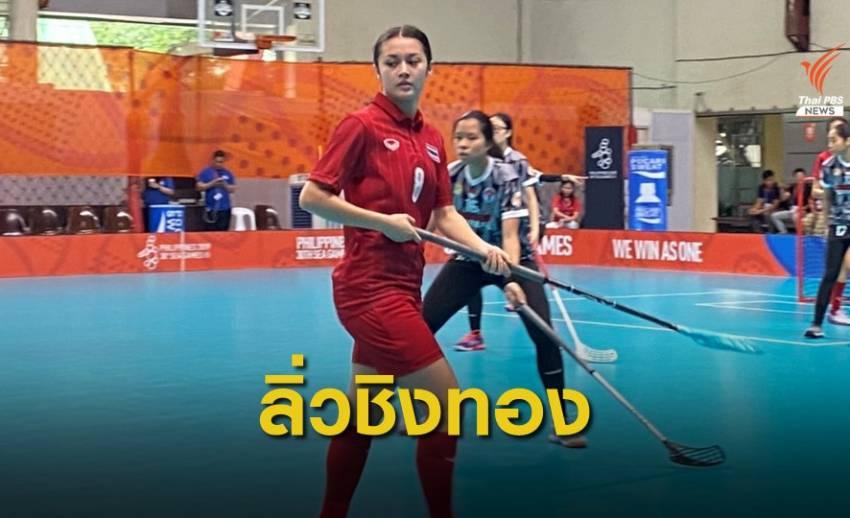 ทีมฟลอร์บอลสาวไทย ชนะ อินโดนีเซีย 7-0 ทะลุเข้าชิงทองซีเกมส์ 2019