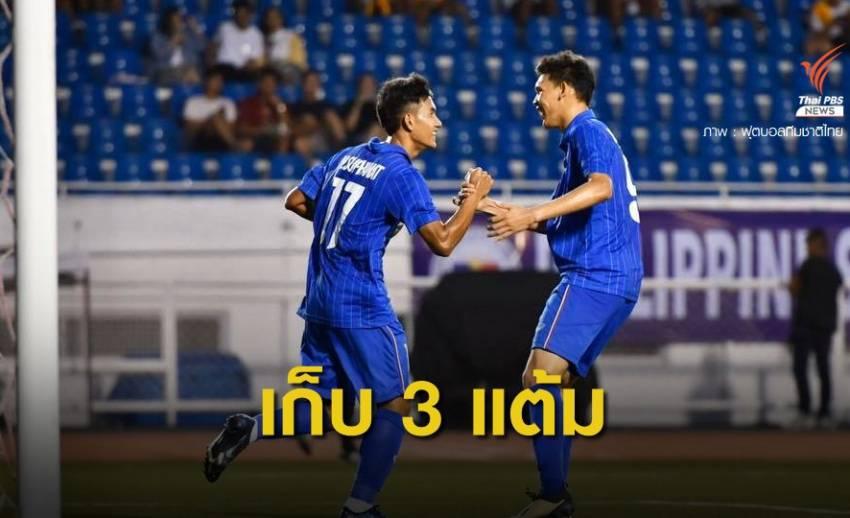 ทีมชาติไทยถล่มบรูไน 7-0 คว้า 3 แต้มแรกศึกซีเกมส์