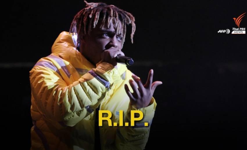 """""""Juice Wrld"""" แร็ปเปอร์ชาวอเมริกัน เสียชีวิตในวัย 21 ปี"""