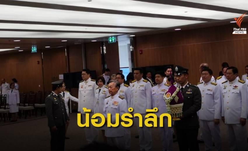 87 ปี รัฐธรรมนูญไทย
