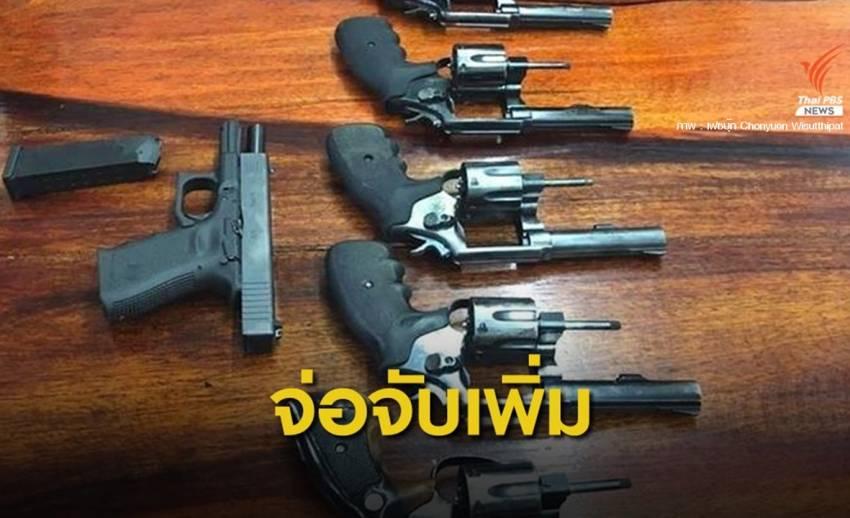 เตรียมจับเพิ่มอีก 5 คนเอี่ยวขโมยปืนหลวง สภ.ท่าหิน