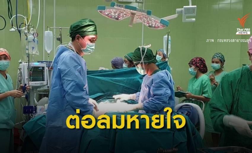 สธ.ชวนบริจาคอวัยวะ ชี้ 1 คนให้ ช่วยผู้ป่วย 8 ชีวิต