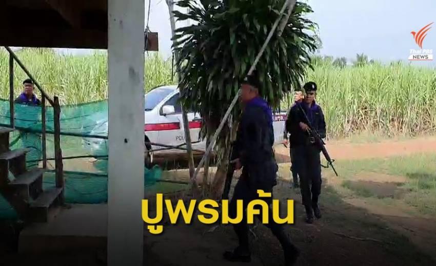 ตำรวจปิดล้อมบ้านเขาจาน ตามจับผู้ต้องขังหนีศาลพัทยา