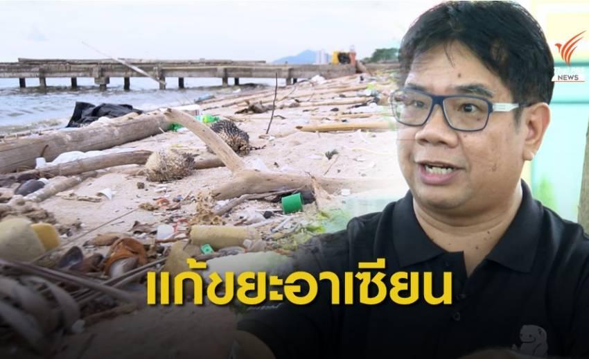 """""""ธรณ์"""" แนะใช้เวทีสุดยอดอาเซียนเป็นเครื่องมือแก้วิกฤตขยะทะเล"""