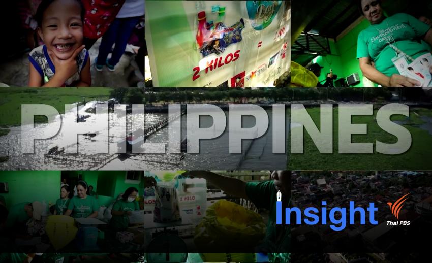 ASEAN Waste Crisis : ขยะพลาสติกแลกข้าว (ตอนที่ 6)