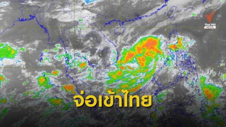 กรมอุตุฯ เตือนพายุลูกใหม่ กระทบไทย 29-31 ต.ค.นี้