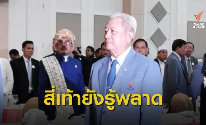 พล.อ.สุรยุทธ์ สานต่อโครงการสานใจไทยสู่ใจใต้ จากแนวคิดพล.อ.เปรม