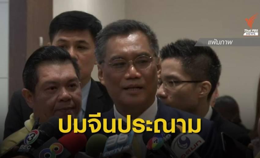 """""""อิทธิพร"""" ปัดตอบปมจีนประณามนักการเมืองไทยแทรกแซงเหตุขัดแย้งฮ่องกง"""