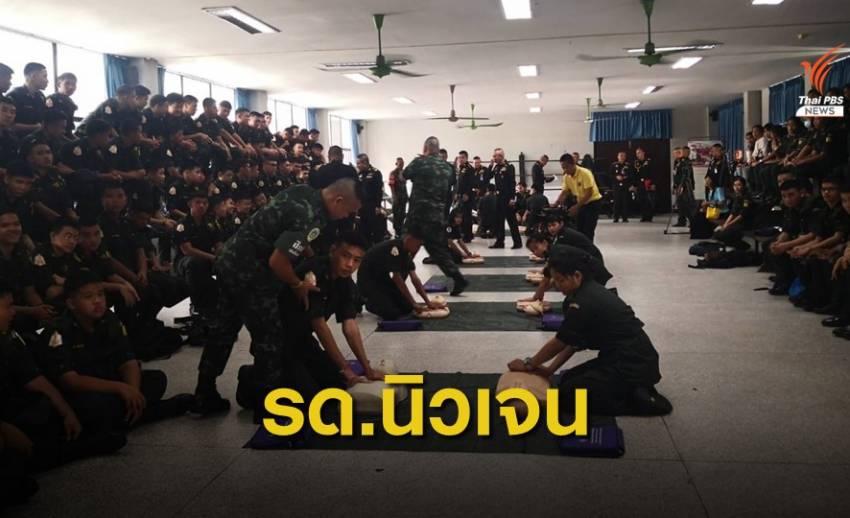เปิดการฝึกผู้กำกับนักศึกษาวิชาทหาร