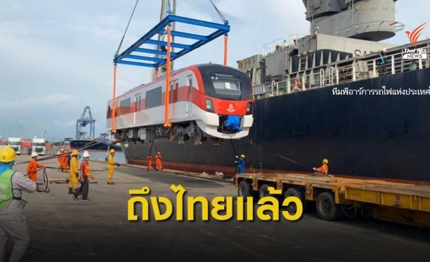 ขบวนรถไฟฟ้าโครงการรถไฟฟ้าชานเมืองกรุงเทพฯ-ปริมณฑล ถึงไทยแล้ว