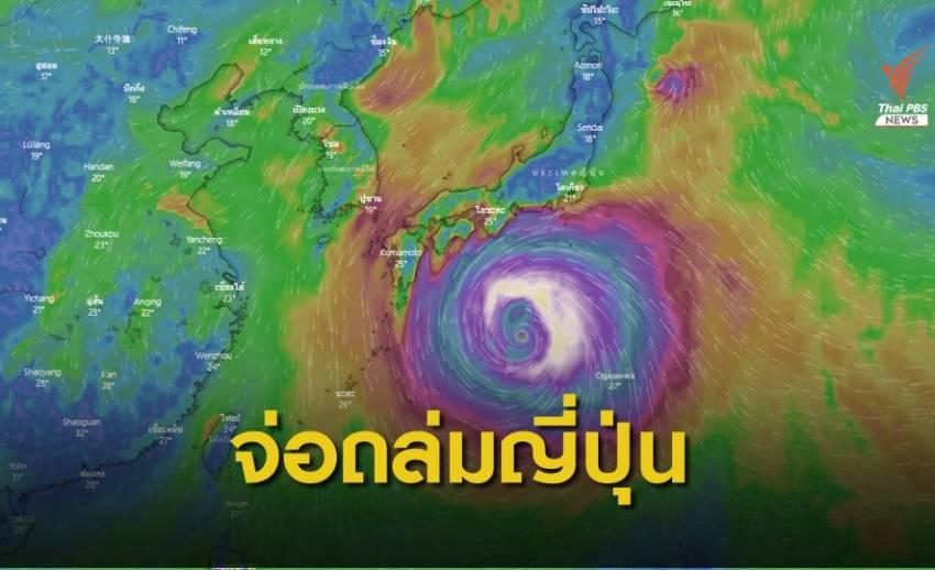 """พายุไต้ฝุ่น """"ฮากีบิส"""" เตรียมพัดถล่มญี่ปุ่นเสาร์นี้"""