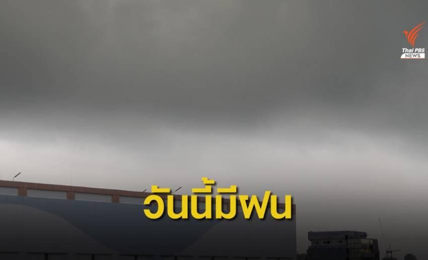 4 ภาคของไทยอากาศแปรปรวน ฝนตกหนัก-ลมแรง