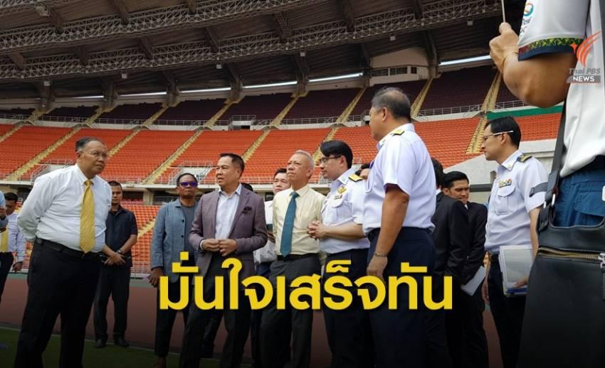 """""""รมว.กีฬา"""" มั่นใจสนามราชมังคลาฯเสร็จทันจัดบอลยู-23"""
