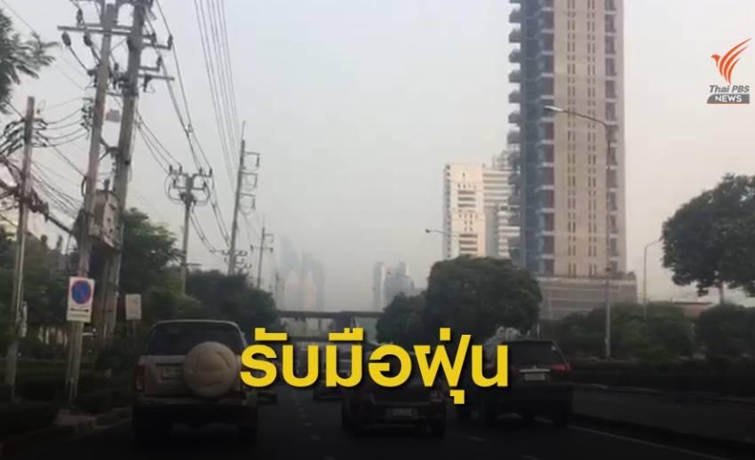 นายกฯ เรียกประชุมด่วนแก้ปัญหาฝุ่น PM2.5