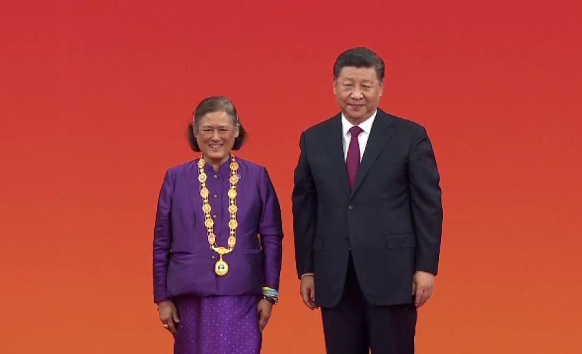 ประธานาธิบดีจีน ถวายเครื่องอิสริยาภรณ์รัฐมิตราภรณ์ แด่กรมสมเด็จพระเทพฯ