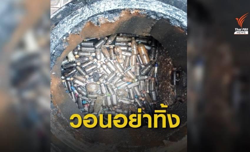 กทม.ดูดเลน-ล้างท่อรับมือน้ำท่วมขัง พบขวดพลาสติกเพียบ