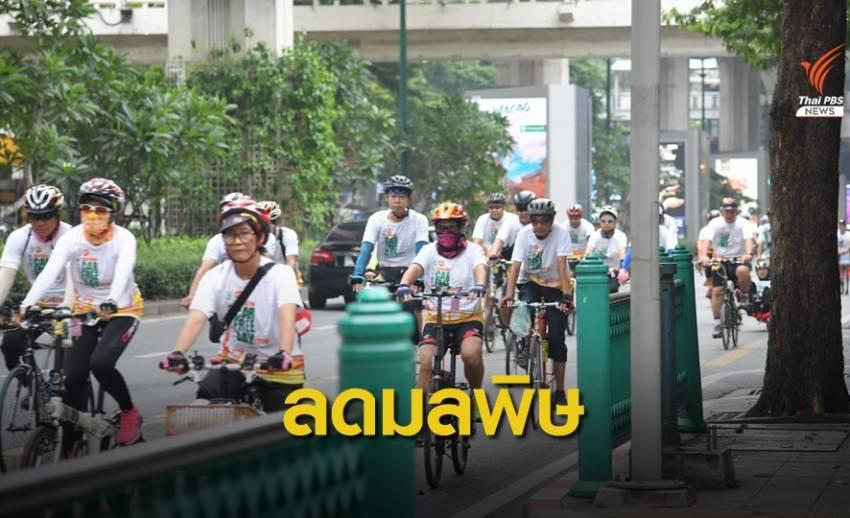 กทม.ชวนคนกรุงฯ ใช้รถสาธารณะ-จักรยาน แก้รถติด