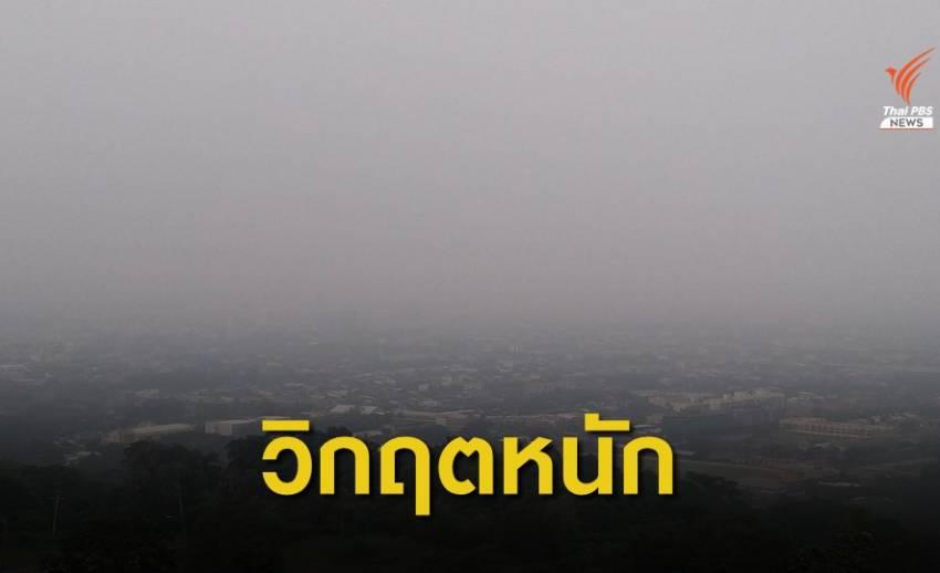 """หมอกควันไฟป่าเกาะสุมาตรา ดันค่าฝุ่น PM2.5 """"หาดใหญ่"""" พุ่งสูงสุดรอบ 3 ปี"""