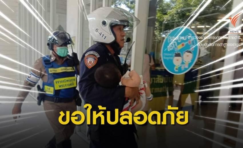 ตำรวจฯ โครงการพระราชดำริ นำเด็กอาการวิกฤตส่งโรงพยาบาล