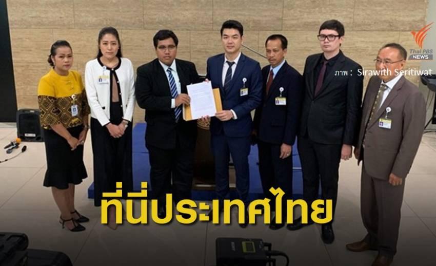 ประเทศไทยปลอดภัยจริงหรือ?