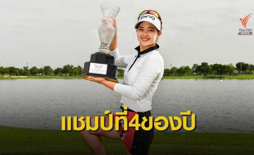 """""""ชาง เหวย เหวย"""" คว้าแชมป์ไทยแลนด์ แอลพีจีเอ มาสเตอร์ส 2019"""
