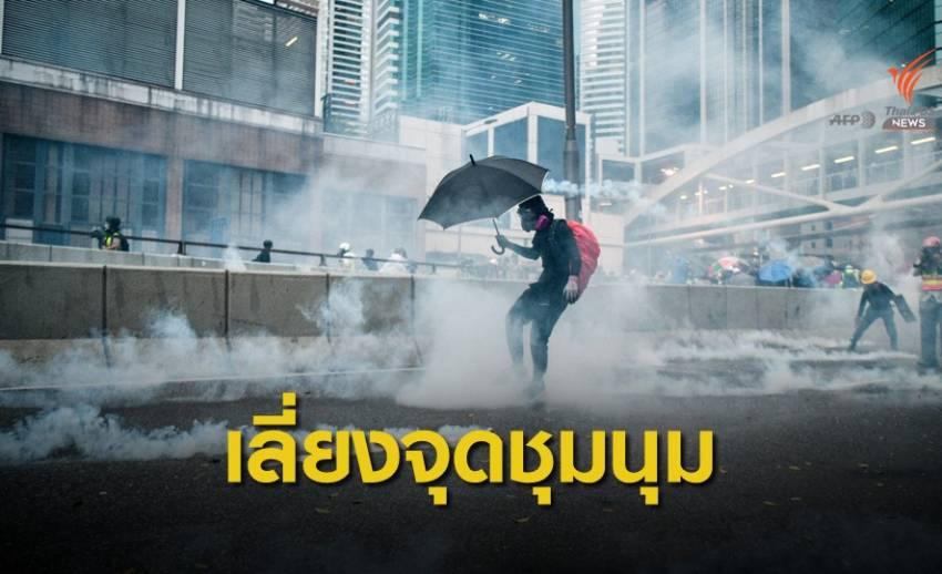 สถานกงสุลใหญ่ฯ เตือนคนไทยเลี่ยงจุดชุมนุม 1-3 ก.ย.นี้