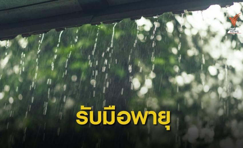 """เตือนพายุลูกใหม่ """"อีสาน"""" รับมือฝนตกหนักต่อเนื่อง 2-3 ก.ย.นี้"""
