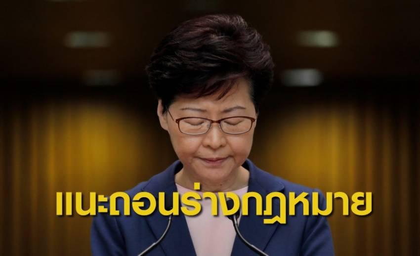 หัวหน้า IPCC แนะแครี่ แลม ถอนร่างกฎหมายส่งผู้ร้ายข้ามแดน