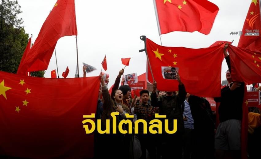 ชาวจีนในยุโรปเรียกร้องยุติความรุนแรงในฮ่องกง