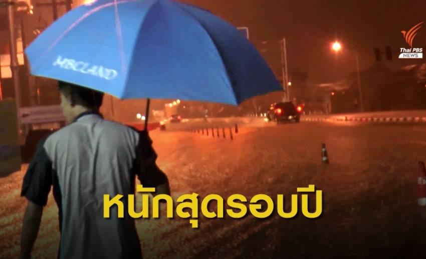 """น้ำท่วม """"บุรีรัมย์"""" หลังฝนตกหนักในรอบปี"""