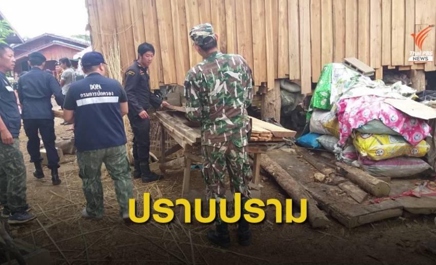 ฝ่ายปกครอง อ.งาว จับ 2 ผู้ต้องหาซุกไม้เถื่อนคาบ้าน