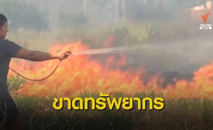 ผู้นำบราซิลเผย 'ขาดทรัพยากรดับไฟป่าแอมะซอน'