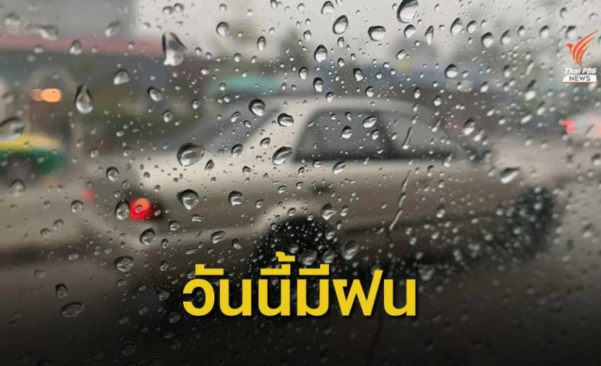 """กรมอุตุฯ เตือนพายุ """"คาจิกิ"""" ภาคอีสาน-ตะวันออก ฝนตกหนัก"""