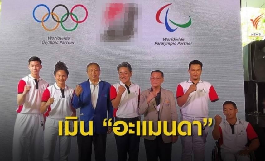 """ส.กีฬาจักรยานฯ เมิน """"อะแมนดา"""" อดไปโอลิมปิก"""