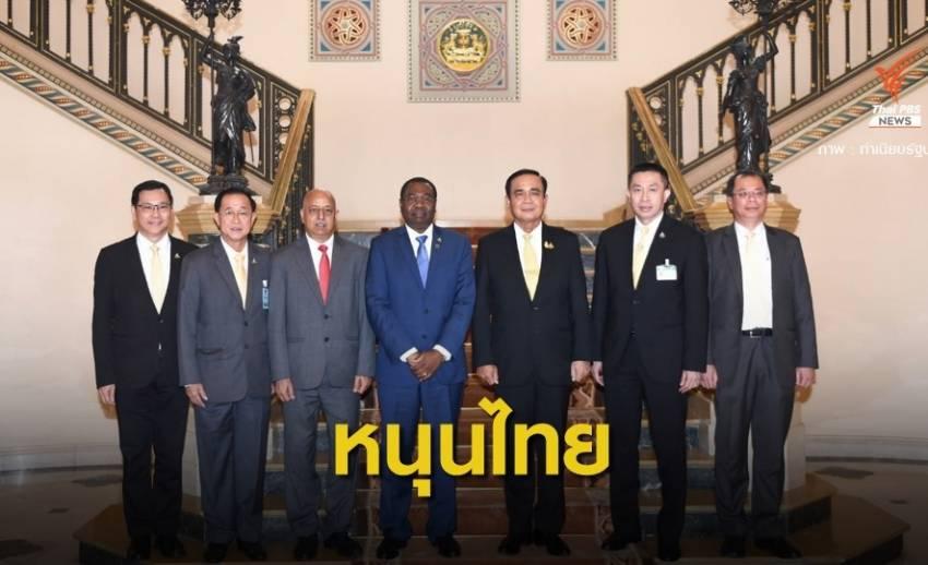 ICAO พร้อมหนุนไทยเป็นศูนย์อบรมผู้ตรวจสอบด้านการบินของภูมิภาค