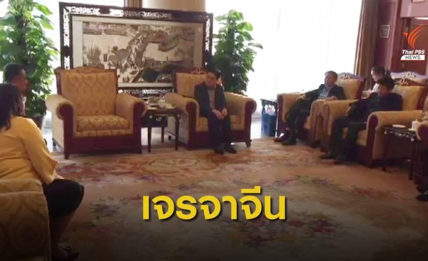 รองนายกฯสั่งทูตฝ่ายพาณิชย์เจรจาจีนลดเงื่อนไขนำเข้าผลไม้