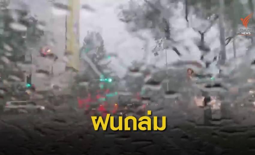 """เตือน """"ดีเปรสชัน"""" กระทบเหนือ-อีสานฝนตกหนักวันนี้ -3 ส.ค.นี้"""