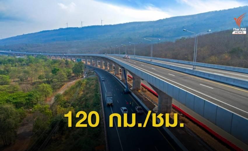 กรมทางหลวงเตรียมเสนอถนน 4 เลนใช้ความเร็ว 120 กม./ชม.