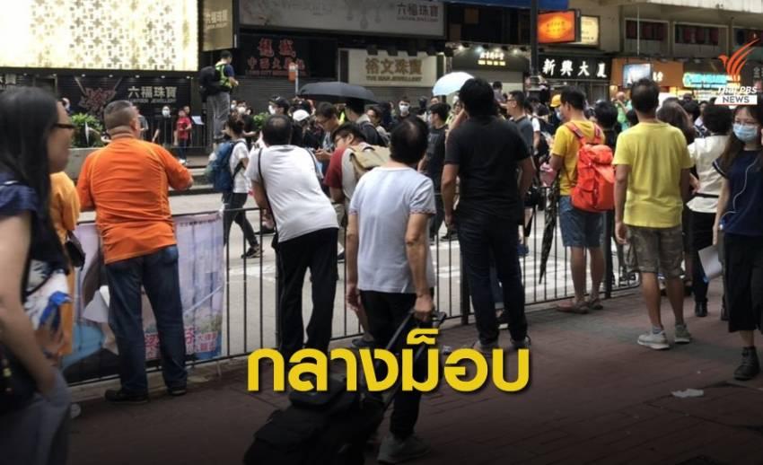 เปิดใจคนไทย เผชิญวิกฤตประท้วงฮ่องกง