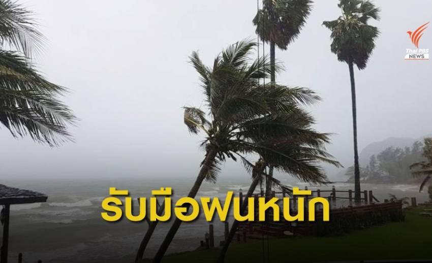 เตือน 6 จังหวัด เสี่ยงน้ำท่วมฉับพลัน-น้ำป่าไหลหลาก 8-11 ส.ค.