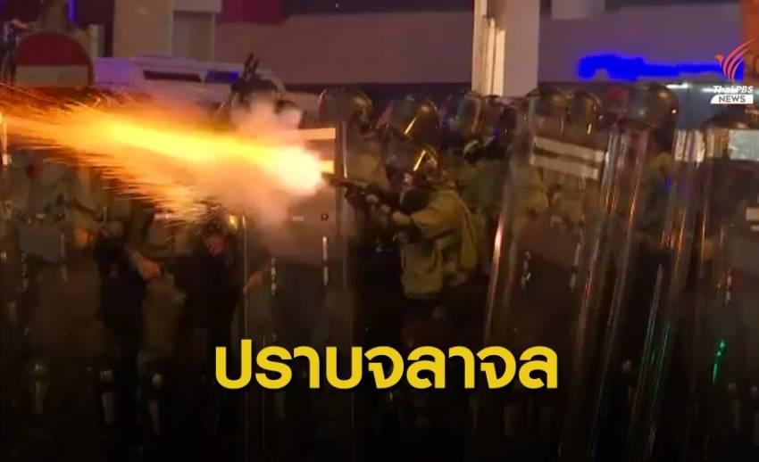 ตำรวจฮ่องกง สลายการชุมนุมกลุ่มผู้ประท้วง ย่านธุรกิจการค้า