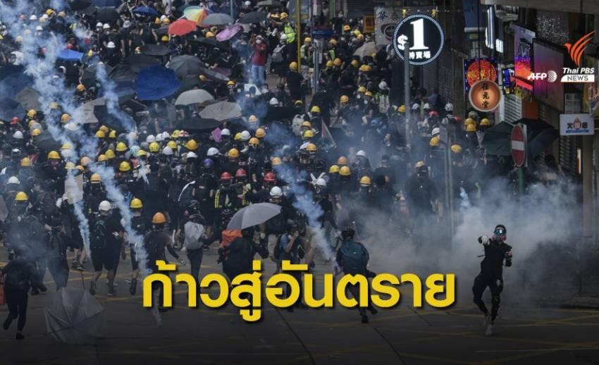 ผู้บริหารฮ่องกงชี้การใช้ความรุนแรงนำไปสู่สถานการณ์อันตราย
