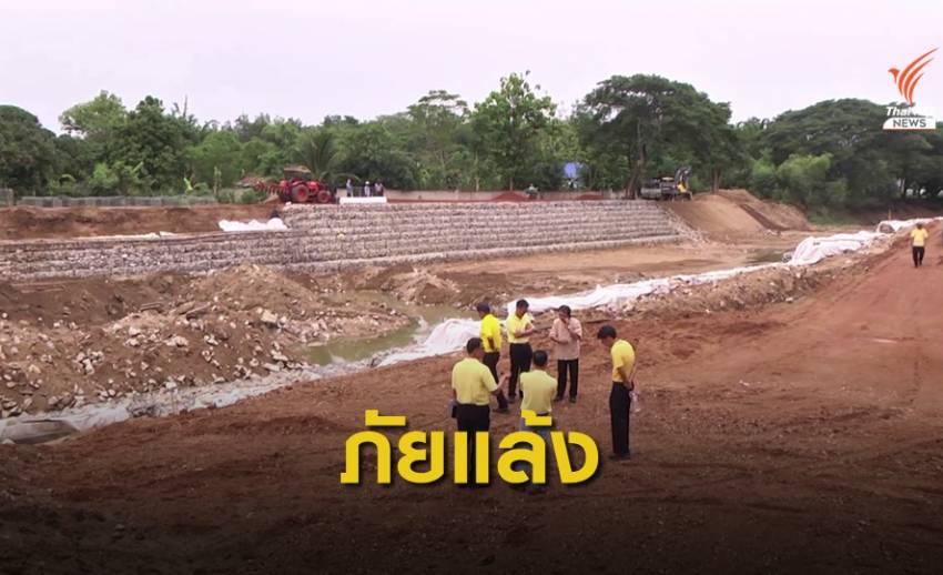 ผู้ว่าฯ ลำปาง ตรวจงานสร้างเขื่อนป้องกันตลิ่ง-ซ่อมระบบระบายน้ำ