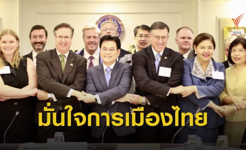 นักธุรกิจสหรัฐฯ มั่นใจเสถียรภาพการเมืองไทย