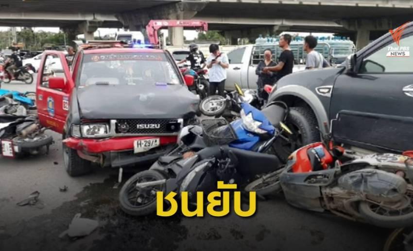 รถกู้ภัยฝ่าไฟแดง ชนเก๋ง-จยย.นับสิบคัน เจ็บ 6 คน